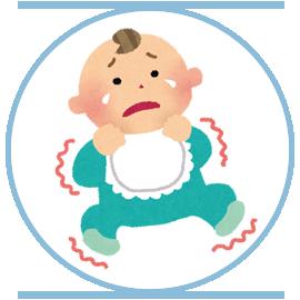 小児整形外科疾患