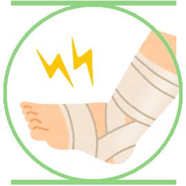足部の痛みやトラブルに対してのフットケア
